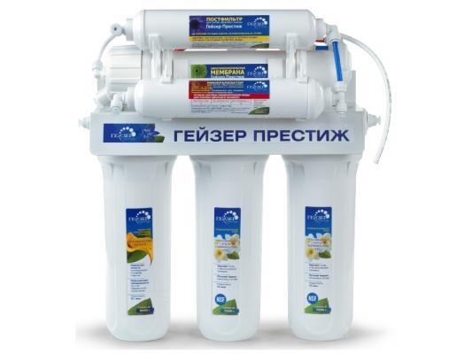 Система обратного осмоса Гейзер Престиж М для воды с комплексным загрязнением 20007