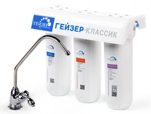 Фильтр Гейзер Классик Фе для очистки  воды с повышенным содержанием железа 18056
