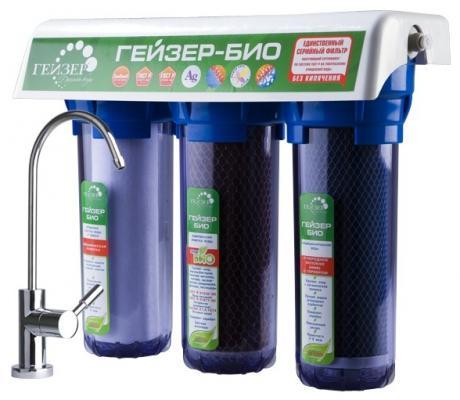 Фильтр Гейзер Био 332 для очистки свержесткой воды 16017