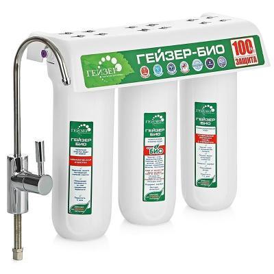 Фильтр Гейзер Био 321 для очистки жесткой воды 11040