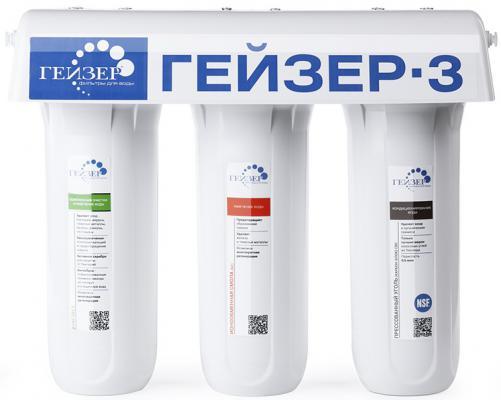 Фильтр Гейзер 3ИВЖ Люкс для очистки жесткой воды 11021