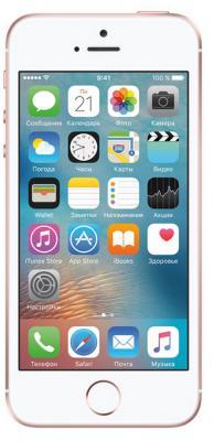 "Смартфон Apple iPhone SE розовый 4"" 64 Гб NFC LTE Wi-Fi GPS MLXQ2RU/A Rose Gold"