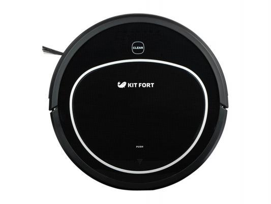 Робот-пылесос KITFORT КТ-520 24Вт черный