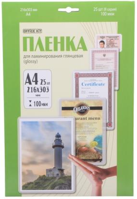 Пленка для ламинирования Office Kit А4 100мик 25шт глянцевая LPA4100