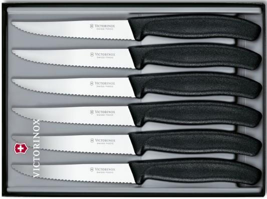Набор ножей Victorinox Swiss Classic 6 предметов 6.7233.6G