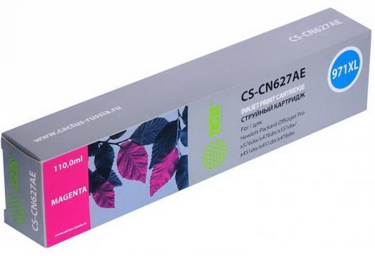 Картридж Cactus CS-CN627AE для HP DJ Pro X476dw/X576dw/X451dw пурпурный cactus cn627ae 971xl cs cn627ae