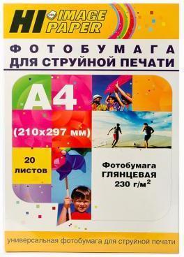 Бумага Hi-Black A200102U A4 230г/м2 глянцевая односторонняя 100л H230-A4-100