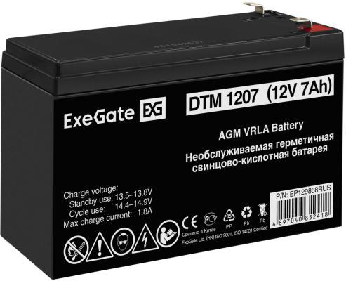 Батарея Exegate 12V 7Ah EG7-12 EXG1270