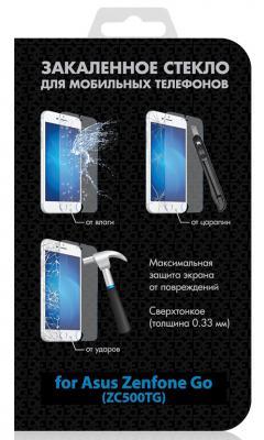 Защитное стекло DF для Asus Zenfone Go (ZC500TG) DF aSteel-21