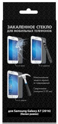 Защитное стекло DF с цветной рамкой (fullscreen) для Samsung Galaxy A7 (2016) DF sColor-04 white
