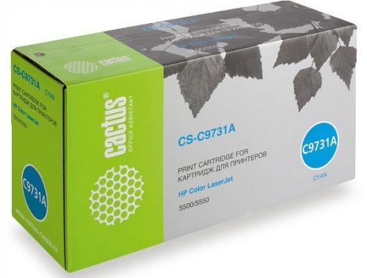 Тонер Картридж Cactus CS-C9731AR голубой для HP CLJ 5500/5550 (13000стр.) все цены