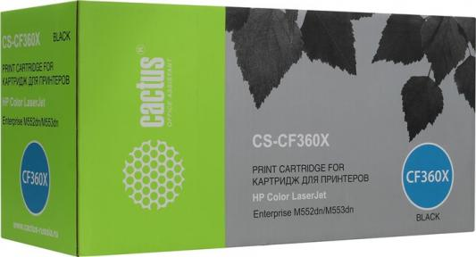 Тонер Картридж Cactus CS-CF360X черный для HP CLJ M552dn/M553dn/M553N/M553x (12500стр.) chip for hp enterprise cf362 cf 361 x m553n m 553 dn cf 360a 361a new smart chip lowest shipping