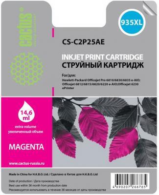 Картридж струйный Cactus CS-C2P25AE №935XL пурпурный для HP DJ Pro 6230/6830 (15мл) cactus cs c2p23ae 934xl black картридж струйный для hp dj pro 6230 6830