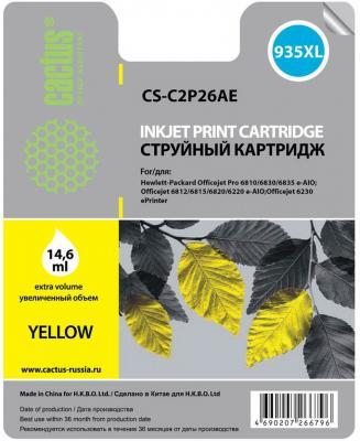 Картридж струйный Cactus CS-C2P26AE №935XL желтый для HP DJ Pro 6230/6830 (14.6мл) картридж t2 c2p26ae для hp officejet pro 6230 6830 желтый hc2p26a