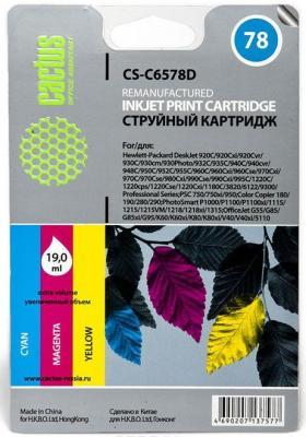 Картридж струйный Cactus CS-C6578D №78 голубой/пурпурный/желтый для HP DJ 900/1220C/PS P000/P1100 (30мл) картридж cactus cs ept1716 черный желтый голубой пурпурный
