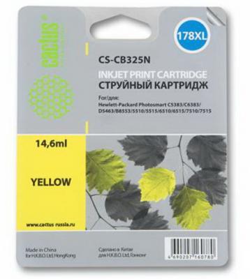 Картридж Cactus CS-CB325N №178XL желтый для HP PS B8553/C5383/C6383/D5463 (14.6мл) cb xl 029 светильник конус настенный перламутр металл