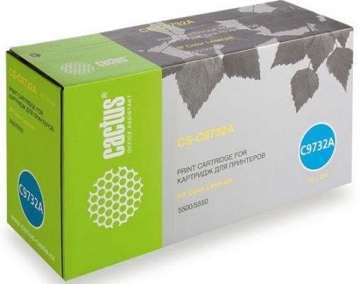 Тонер Картридж Cactus CS-C9732AR желтый для HP CLJ 5500/5550 (12000стр.) картридж cactus cs c6658 58 для hp dj 5550 фото черный