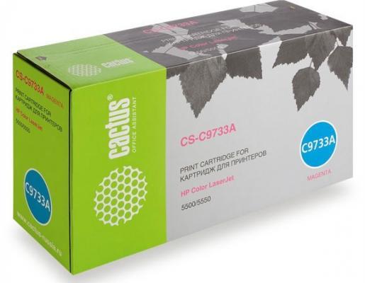 Тонер Картридж Cactus CS-C9733AR пурпурный для HP CLJ 5500/5550 (12000стр.) картридж cactus cs c6658 58 для hp dj 5550 фото черный