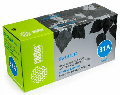 Тонер Картридж Cactus CS-CF331A голубой для HP CLJ M651dn/M651n/M651xh (15000стр.) тонер картридж cactus cs ep22s