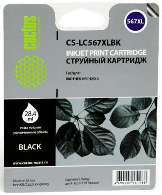 Картридж струйный Cactus CS-LC567XLBK черный для Brother MFC-J2510 картридж для струйного принтера brother lc567xlbk