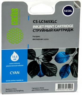 Картридж струйный Cactus CS-LC565XLC голубой для Brother MFC-J2510 (14.4мл) картридж brother lc563c голубой картридж струйный стандартная голубой