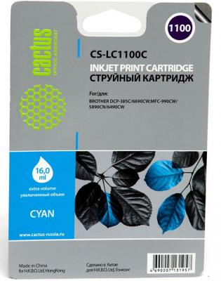 Картридж струйный Cactus CS-LC1100C голубой для Brother DCP-385c/6690cw/MFC-990/5890/5895/6490 (16мл) cactus cs i bt5000y yellow чернила для brother dcp t300 dcp t500w dcp t700w mfc t800w
