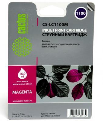 Картридж струйный Cactus CS-LC1100M пурпурный для Brother DCP-385c/6690cw/MFC-990/5890/5895/6490 (16мл)