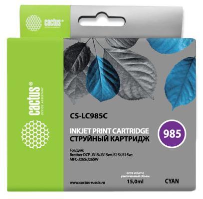 Картридж струйный Cactus CS-LC985C голубой для Brother DCPJ315W/DCPJ515W/MFCJ265W (15мл)