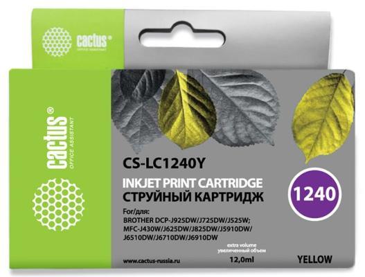 Картридж струйный Cactus CS-LC1240Y желтый для Brother MFC-J6510/6910DW (12мл) струйный картридж brother lc1240c голубой для mfc j6510 6910dw