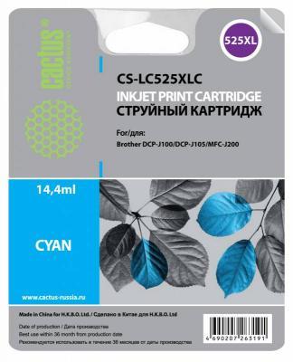 Картридж струйный Cactus CS-LC225XLC голубой для Brother DCP-J4120DW/MFC-J4420DW/J4620DW (1200стр.) refillable color ink jet cartridge for brother printers dcp j125 mfc j265w 100ml