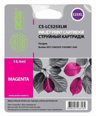 Картридж струйный Cactus CS-LC225XLM пурпурный для Brother DCP-J4120DW/MFC-J4420DW/J4620DW (1200стр.) cactus cs i bt5000y yellow чернила для brother dcp t300 dcp t500w dcp t700w mfc t800w