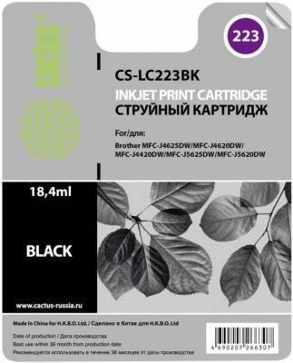 Картридж струйный Cactus CS-LC223BK черный для Brother DCP-J4120DW/MFC-J4420DW/J4620DW (550стр.) refillable color ink jet cartridge for brother printers dcp j125 mfc j265w 100ml