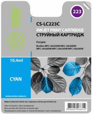 Картридж струйный Cactus CS-LC223C голубой для Brother DCP-J4120DW/MFC-J4420DW/J4620DW (550стр.) refillable color ink jet cartridge for brother printers dcp j125 mfc j265w 100ml