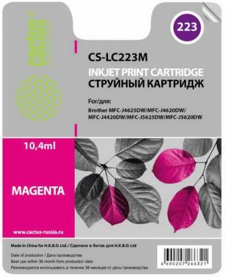 Картридж струйный Cactus CS-LC223M пурпурный для Brother DCP-J4120DW/MFC-J4420DW/J4620DW (550стр.) refillable color ink jet cartridge for brother printers dcp j125 mfc j265w 100ml
