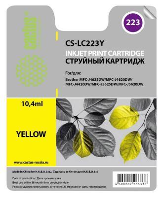 Картридж струйный Cactus CS-LC223Y желтый для Brother DCP-J4120DW/MFC-J4420DW/J4620DW (550стр.) refillable color ink jet cartridge for brother printers dcp j125 mfc j265w 100ml