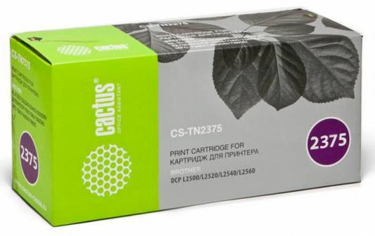 Тонер Картридж Cactus CS-TN2375 черный для Brother DCP L2500/L2520/L2540/L2560 (2600стр.) cactus cs tn3480 black тонер картридж для brother dcp l5500dn l6600dw