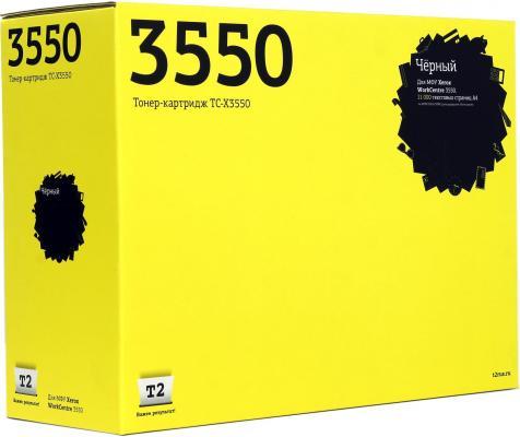 Картридж T2 TC-X3550 106R01531 для Xerox WorkCentre 3550 черный 11000стр