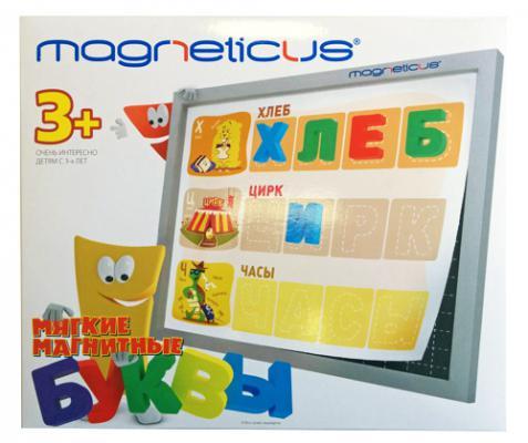 Мозайка мягкая Magneticus ALF-002 игровой набор magneticus мягкие магнитные цифры num 002