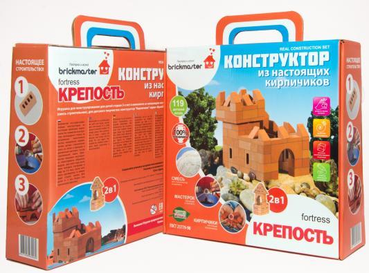 Конструктор Brickmaster Крепость 2 в 1 119 элементов