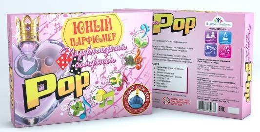 Набор для создания духов Инновации для детей Парфюмерная симфония Поп от 3 лет 718