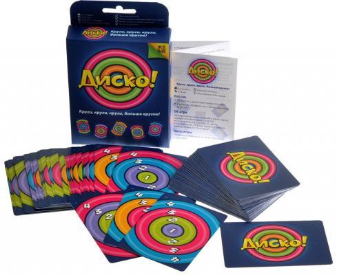 Настольная игра Magellan для вечеринки Диско MAG02974 настольная игра magellan для вечеринки бум mag00030