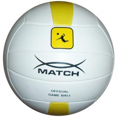 Мяч X-Match волейбольный 22 см 56306 фоторамка you ll love с зажимами 47 x 16 x 3 см