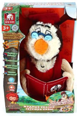 Мягкая игрушка Shantou Gepai Мудрые сказки тетушки Совы У тетушки Совы искусственный мех 31 см EI80067R