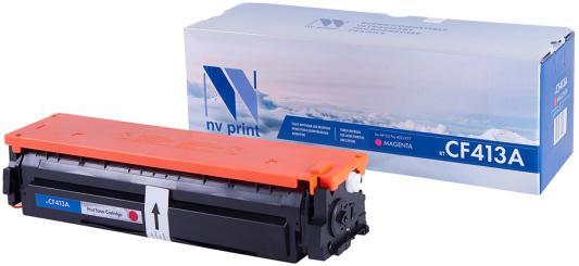 Картридж NV-Print CF413A для HP Laser Jet Pro M477fdn/M477fdw/M477fnw/M452dn/M452nw пурпурный 2300стр смеситель ilve a 413 04