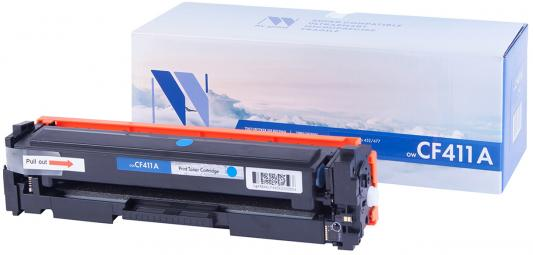 Картридж NV-Print CF411A для HP Laser Jet Pro M477fdn/M477fdw/M477fnw/M452dn/M452nw голубой 2300стр картридж nv print cf411a для hp совместимый