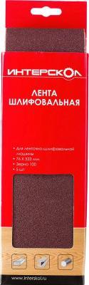 Лента шлифовальная Интерскол 100х610мм k 100 5шт 208196110000