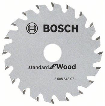 Пильный диск Bosch ST WO H 85x15-20 2608643071