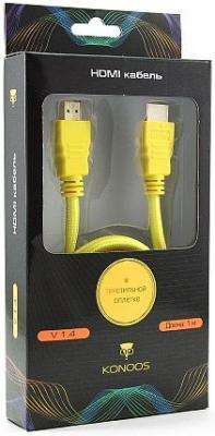 Кабель HDMI 1.0м Konoos v1.4 позолоченные разъемы нейлоновая оплетка желтый KC-HDMIny кабель microusb 1м konoos круглый kc musb3ng