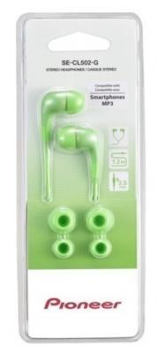 цена на Наушники Pioneer SE-CL502-G зеленый