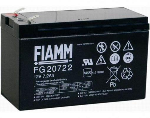 Батарея FIAMM FG20722 7.2Ач 12B